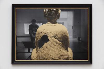 Hongshik Kim, 'Dialogue', 2017