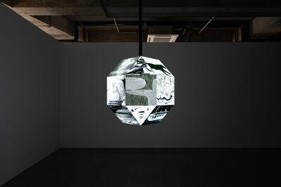 Ho Tzu Nyen, 'CDOSEA: Dice Rhombicuboctahedron ', 2019