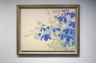 Shigemi Yasuhara, 'Chestnut Tree', 2018