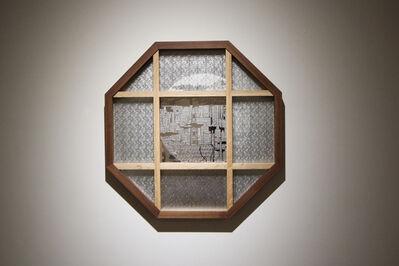 Chen Han-Sheng, 'Landscape or view ?-1', 2019