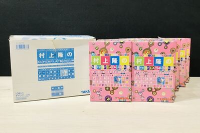"Takashi Murakami, '""Takashi Murakami set: Superflat Museum-Los Angels Edition (Ten PVC figures ) *Mint in box""', 2004"