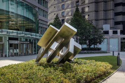 Arturo Berned, 'Cabeza Año dual (Dual year)', 2013