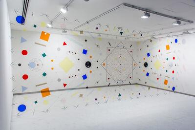 Leonardo Ulian, 'Technological Mandala #120 - joint space', 2017