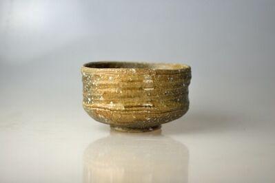 Takahashi Rakusai IV, 'Shigaraki Tea Bowl of Unsusual Dark Brown Color', 20th Century