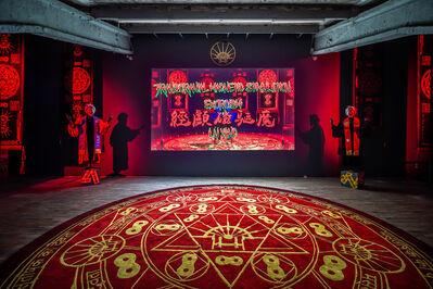 Lu Yang, 'Transcranial Magnetic Stimulation Exorcism', 2017