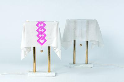 Kazuhide Takahama, 'Pair of «Nefer» table lamps', vers 1980