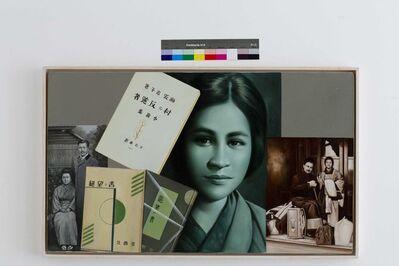 Erró, 'Kamichita Ichiko', 1979