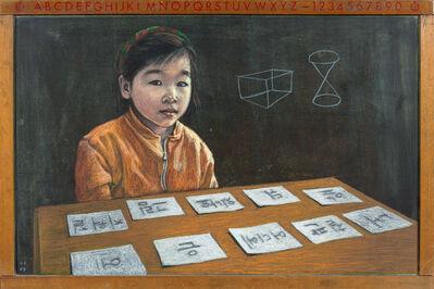 Myong Hi Kim, 'Puzzle', 2003