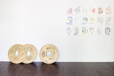 Eduardo Navarro, 'Hydrohexagrams (For Tahuata)', 2017