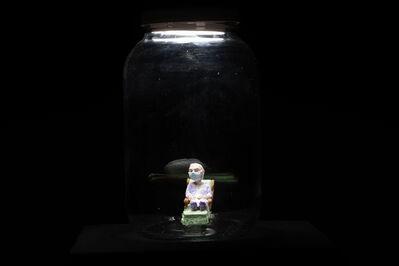 Karine Giboulo, 'À travers mes yeux comme à travers une fenêtre (7)', 2021