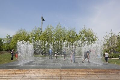 Jeppe Hein, 'Appearing Rooms', 2004