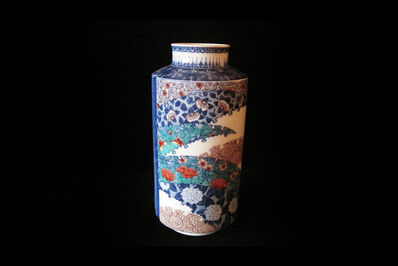 Imaizumi Imaemon XIV, 'Vase with Flower Patterns', 2014