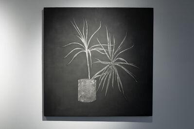 Simon Bilodeau, 'Tableau #2 (De l'avant comme avant)', 2016