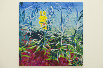 Aya Ito, 'Yellow Rabit has luminous red', 2017