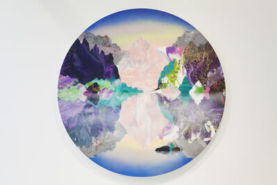 Kate Shaw, 'Aurora', 2016