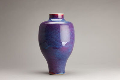 Brother Thomas Bezanson, 'Vase, purple copper glaze', n/a