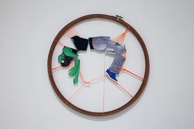 Sophiya Khwaja, 'Dissected', 2014