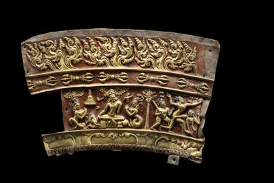 Nepal or Tibet, 'Fragment of a Mandala depicting Mahasiddha', Ca. 14th century