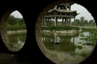 Cao Fei, 'Still from Haze and Fog', 2013
