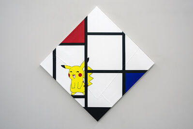 Michael Pybus, 'Lozenge Composition No IV, with Red, Blue, Pikachu and Black', 2018