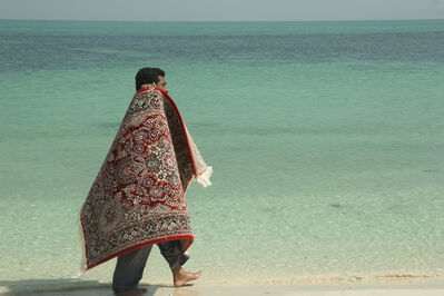 Jalal Sepehr, 'Water & Persian Rugs'