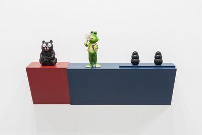 Haim Steinbach, 'the princess and the frog', 2018