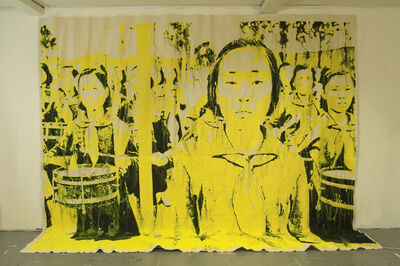Young In Hong, 'Silent Drum', 2014