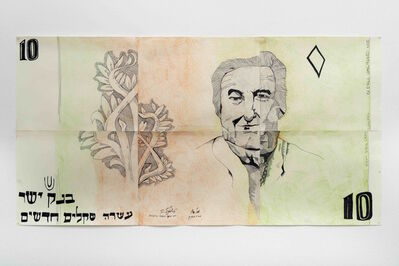 Keren Cytter, 'Golda Meir (banknote)', 2017