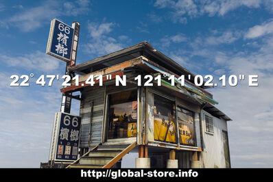 Takahiko Suzuki, '66檳榔攤 66 Betel nut shop', 2019
