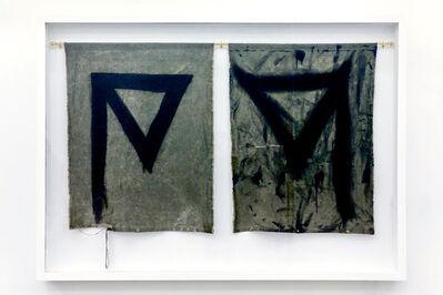 Melvin Grave Guzman, '(+,-)', 2018