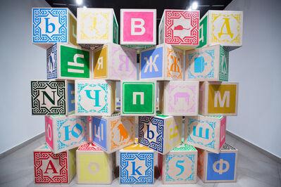 Dejan Kaludjerović, 'Alphabet Cubes', 2014