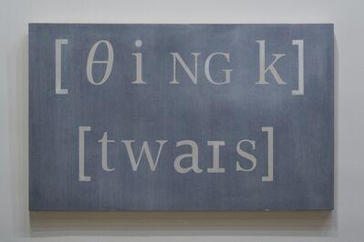 Ivan Capote, 'Pronunciamientos', 2020
