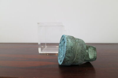 Francisco Tropa, 'Tomada Plug', 2015