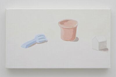 Masahiko Kuwahara, '   untitled', 2017