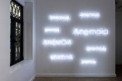 Hayal Incedogan, 'Anemoia', 2019