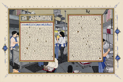 Sandow Birk, 'American Qur'an: Sura 32', 2012