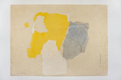 Wei Jia (b. 1957), 'No. 21288', 2021
