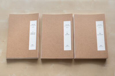 Minstrel Kuik, 'Kuala Lumpur Trilogy 2007/2017; Volume 1 (National Baby), Volume 2 (Guestroom), Volume 3 (Today in Memory)', 2007-2017