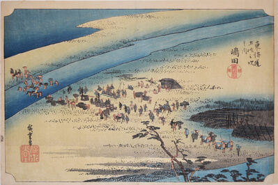 Utagawa Hiroshige (Andō Hiroshige), 'Shimada', 1832-1833