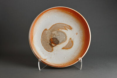 Young Jae Lee, 'Plate, feldspar glaze'