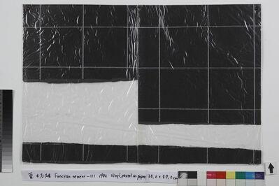 Kishio Suga 菅木志雄, 'Function moment-111', 1982