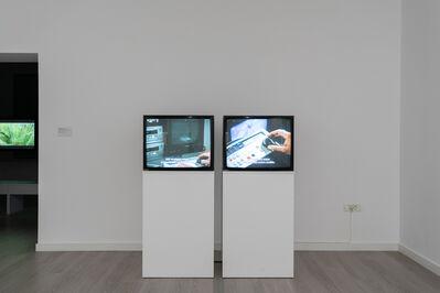Harun Farocki, 'Interface [Schnittstelle]', 1995