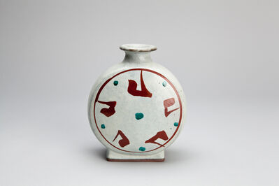 Shinsaku Hamada, 'Bottle, white glaze with akae decoration'