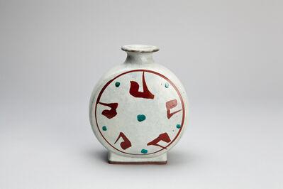 Shinsaku Hamada, 'Bottle, white glaze with akae decoration'