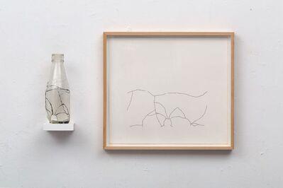 Amikam Toren, 'Simple Fraction XII', 1975