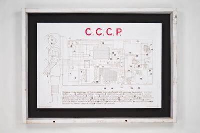Tom Sachs, 'Principal Flow Diagram', 2007