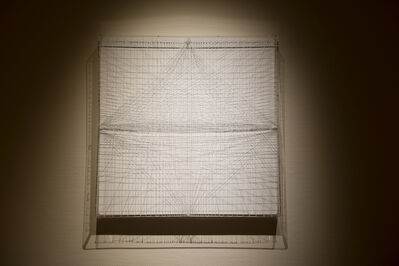 Thomas Canto, 'Monolithic perspective', 2017