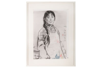 Shen Liang, 'Doodling & Painting -- My Drawings', 2006