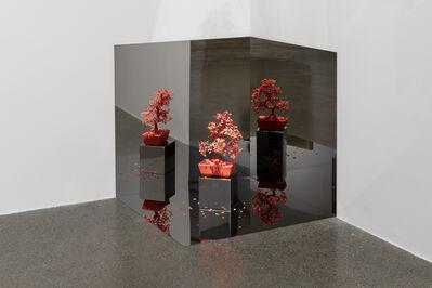 Rirkrit Tiravanija, 'untitled 2021 (a perfect kiss) (one)', 2021