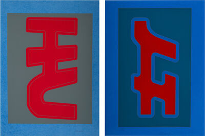Chryssa, 'Gates to Times Square Fragment (two works)'